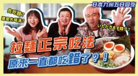 台湾人気ユーチューバー「甜度冰塊 KaoBeiCold」さん